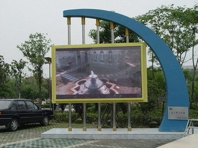 Outdoor P6 Full Color LED Display Sign with Good Waterproof