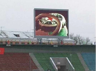 Waterproof Full Color LED Stadium Screen of Outdoor P16 1r1g1b