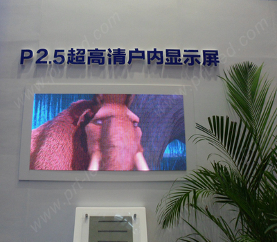 HD Indoor P2.5 LED Advertising Panel