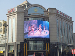 Outdoor P16 Curved LED Screen Display