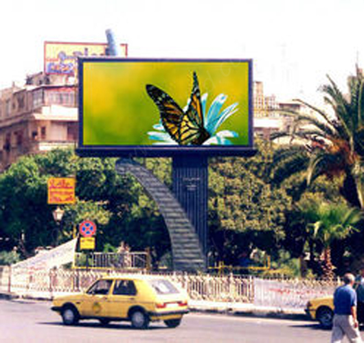 High Brightness pH6 Outdoor LED Display Screen/ Video Wall