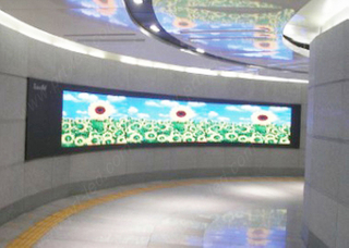 Indoor P2.0 Full Color Lobby Display Board